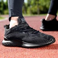 AlphaBounce同厂生产! 双星 男士  椰子鞋