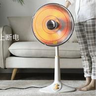 Airmate 艾美特 HF1214T-W 节能小太阳暖器