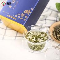 中粮旗下 中茶 猴王雪芽 茉莉花茶57g