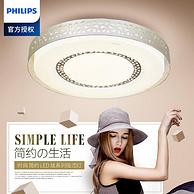 亚马逊热销 吸顶灯第一!Philips 飞利浦  30W LED吸顶灯 4000K中性光
