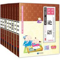 全8册《儿童必读国学启蒙故事》注音版