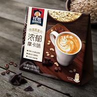 桂格 摩卡/抹茶味 特调燕麦片168g*2盒