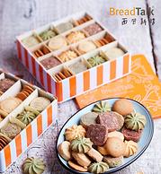 8種口味,面包新語 多口味曲奇餅干 鐵盒裝 165g