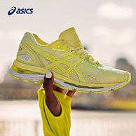 18年新款,ASICS 亚瑟士 女 跑步鞋 GEL-NIMBUS 20 T850N