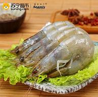 1800g *2件 +凑单品,Seamix 禧美海产 厄瓜多尔白虾