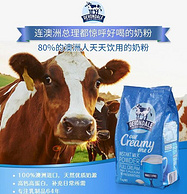 澳洲本土版!1000克/袋X3袋 Devondale 德运 高钙全脂成人牛奶粉