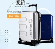 18新品  20寸 diplomat 外交官 TC-6302 行李箱 双色