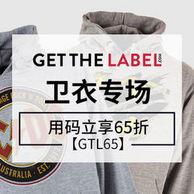 支付宝付款:英国Get The Label中文网站 星战/漫威等官方授权卫衣专场
