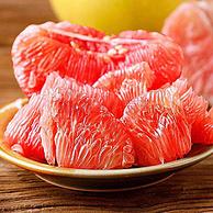 妃子香平和琯溪红心蜜柚2个装 约5斤