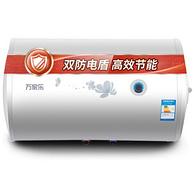 macro 萬家樂 D40-H111B 電熱水器 60升 698元(原價998元)