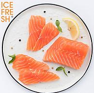 丹麦进口 Icefresh 三文鱼刺身中段 300g