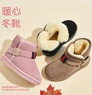 3mm牛皮帮面,木木屋 冬季新儿童雪地靴