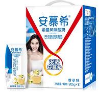 伊利 安慕希酸奶 香草味 205gx8瓶/件x2件