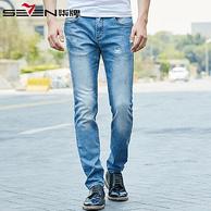 Seven7 柒牌 男士 磨白破洞 牛仔裤