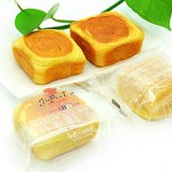 日期新鲜 ABD 丹麦鲜面包 手撕面包2斤(约20个)