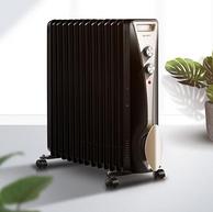 Gree 格力 NDY12-X6026 13片油汀取暖器