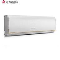 CHIGO 志高 NEW-GD18F1H3 空调挂机 纯铜管 2匹