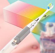 1分钟刷牙40000次!小米旗下 欧可林 Air 声波电动牙刷
