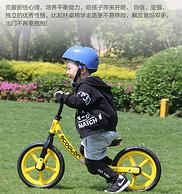 儿童远离电子产品首选 ! Huizhi 荟智12寸儿童平衡车HP1201