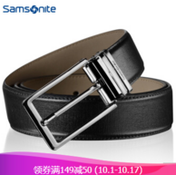 Samsonite 新秀丽 1.2m 男士 针扣牛皮皮带BW5*09002