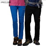 商场同款 加绒、防水  greencrab情侣软壳长裤