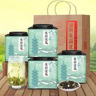 125g*4罐!天心峰 福州 茉莉花茶 铁罐装