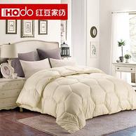 历史新低!Hodo 红豆家纺 加厚冬被 被芯 全尺寸 多色可选