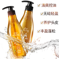 生姜控油:滋源 無硅油 洗發水265ml