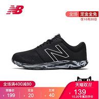 双11预售:New Balance 530系列 M530RK2 男士减震跑鞋 双色可选