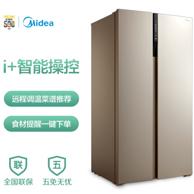 20日0点:Midea 美的 655升 变频 对开门冰箱BCD-655WKPZM(E)