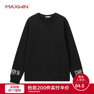 优衣库制造商 Maxwin 马威 男士 针织衫