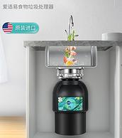 20日0点、双11预售:美国ISE爱适易  P9食物垃圾处理器