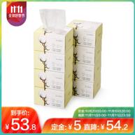 双11预售:PurCotton 全棉时代 婴儿棉柔巾 11*20cm 100抽*8盒