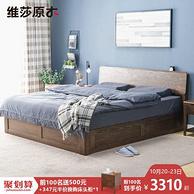 10点:维莎 纯进口橡木+松木 1.5米 储物床 高箱版