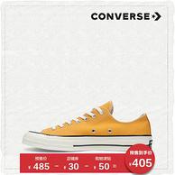 双11预售:Converse 匡威 Chuck Taylor All Star 70 情侣款帆布鞋162063C