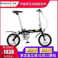 双11预售:DAHON 大行 折叠自行车BYA412