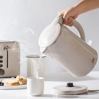 双11预售:网易严选 保温 电热水壶1.7L