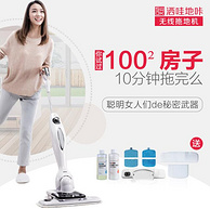 干拖+湿拖+打蜡:小米旗下 SWDK 洒哇地咔 全自动智能扫地机器人 S1-1系列