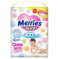 kao 花王 Merries 拉拉裤 M58片 *5件