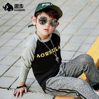 逛步 120-160cm 男童 纯棉 长袖T恤