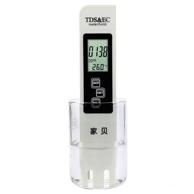 电导率+tds值+温度+水污染!家贝 家用水质测试笔