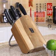 雙11預售:拓牌 天王星系列 刀具7件套 399元 需定金80元(京東699元)