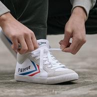 加絨!Feiyue 飛躍 情侶款 中幫帆布鞋