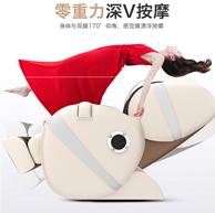 连同档沙发都买不到!思育 SY-988a1 4d 智能电动按摩椅