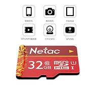 Netac 朗科 P500 中国红版 MicroSD存储卡 32GB