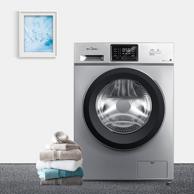 18日0点:Midea 美的 MG100V331DS5 10公斤 变频滚筒洗衣机