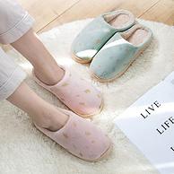 買一送一!馨友 TMXYTD0001 男女同款保暖棉拖鞋