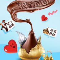限地區:Hershey's 好時 Kisses 曲奇奶香白巧克力36g*10件