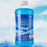 月銷10萬件!騰緣 汽車玻璃水 1.8L*2瓶