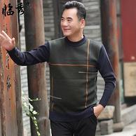 18款可选 临秀 中老年 男士 针织衫